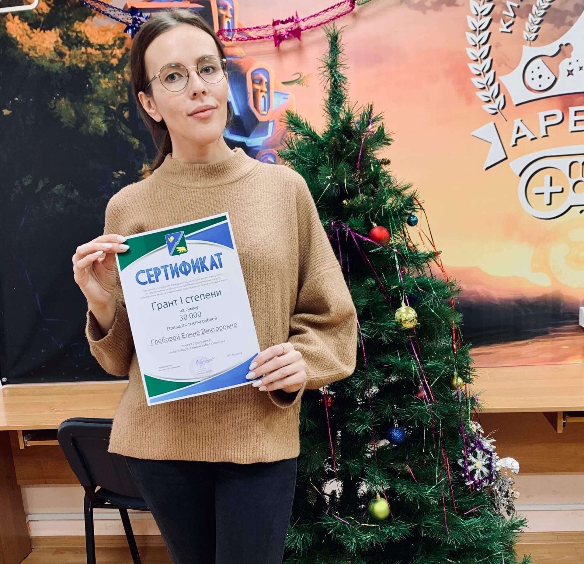 Награждение победителей городского конкурса по популяризации ЗОЖ
