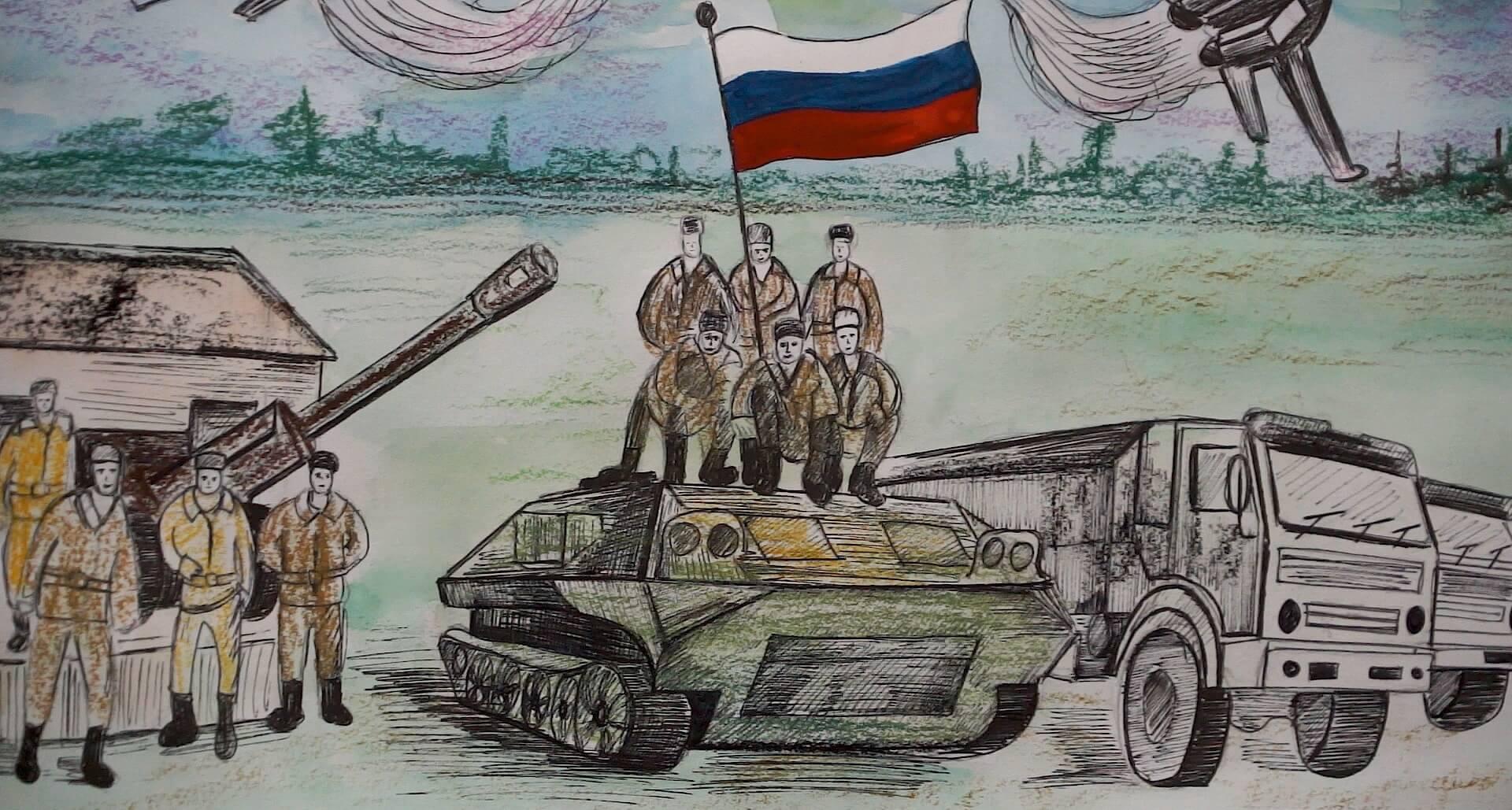Конкурс творческих работ «Служу России!»