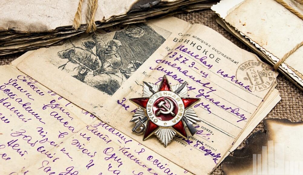 Всероссийский конкурс сочинений «Без срока давности»