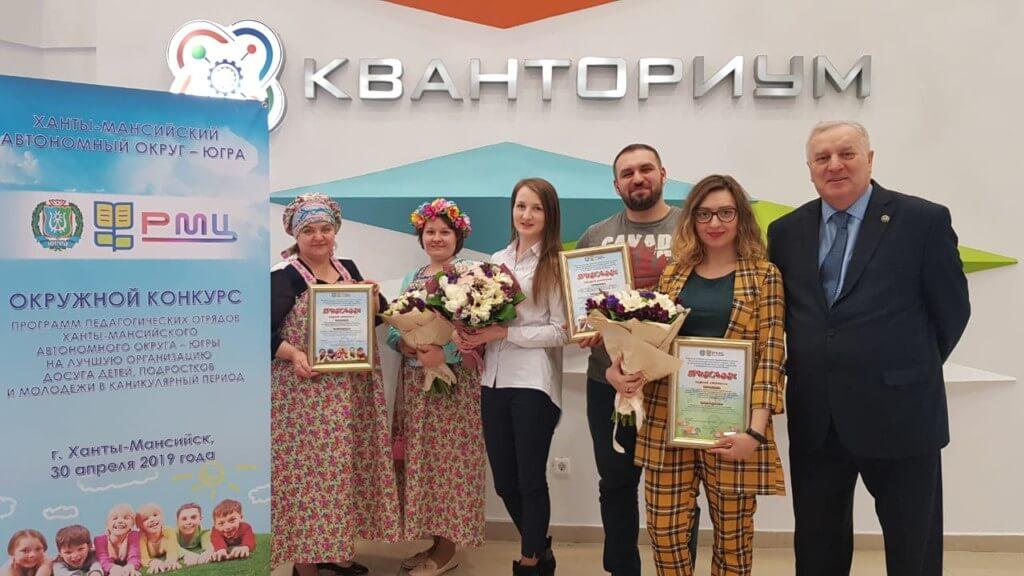 Приглашаем к участию в конкурсе программ педагогических отрядов ХМАО-Югры