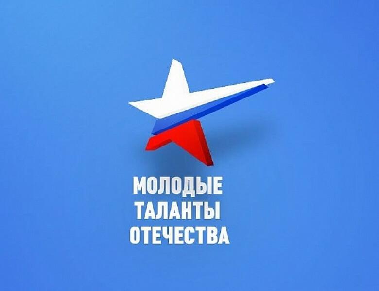 Прими участие в  фестивале патриотической песни «Молодые таланты Отечества»