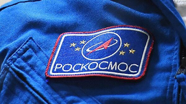 Всероссийский «Космический диктант»