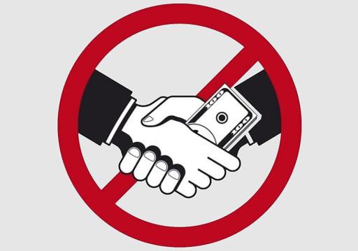 Международный конкурс антикоррупционной рекламы «Вместе против коррупции!»