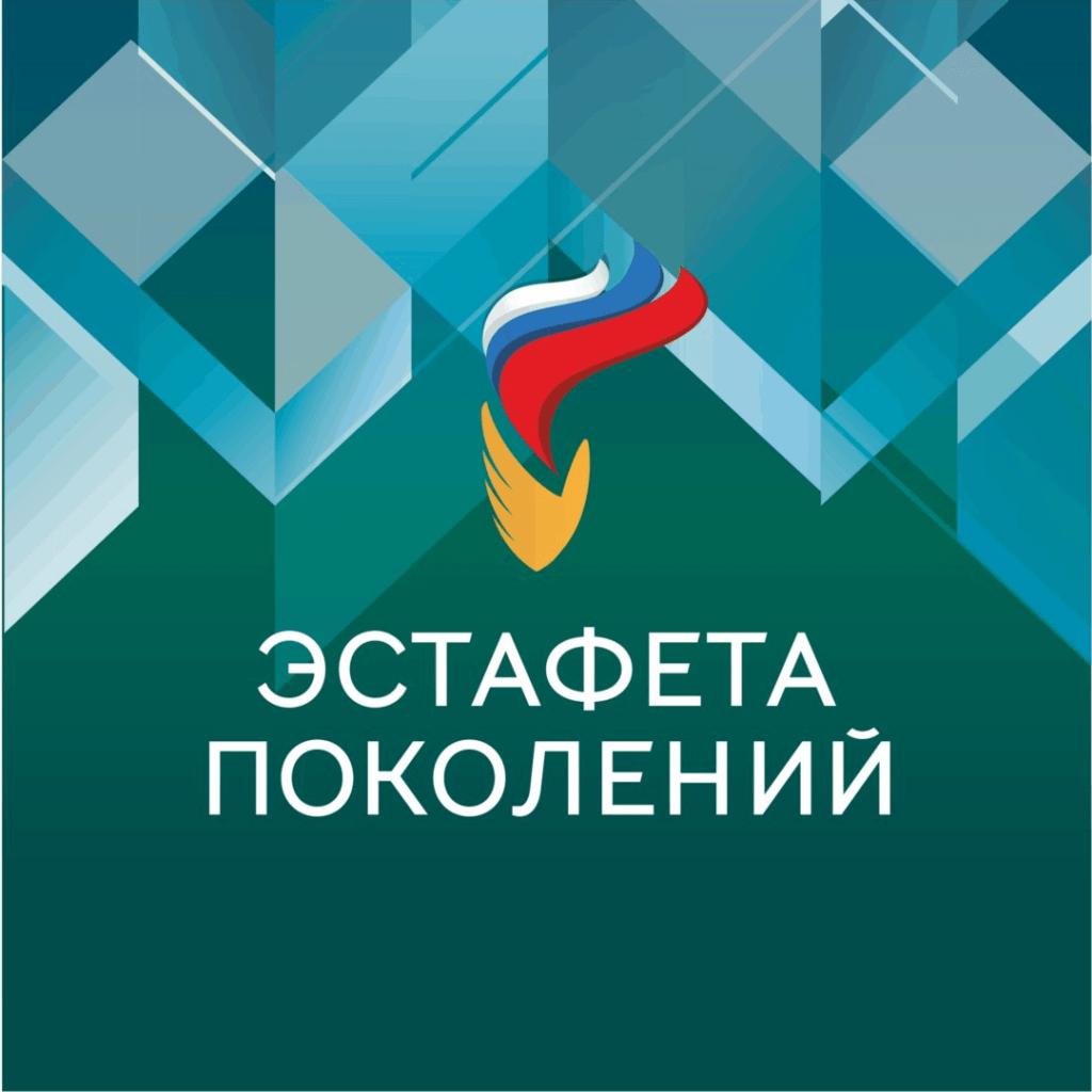 VI Всероссийский конкурс «Герои, живущие рядом»