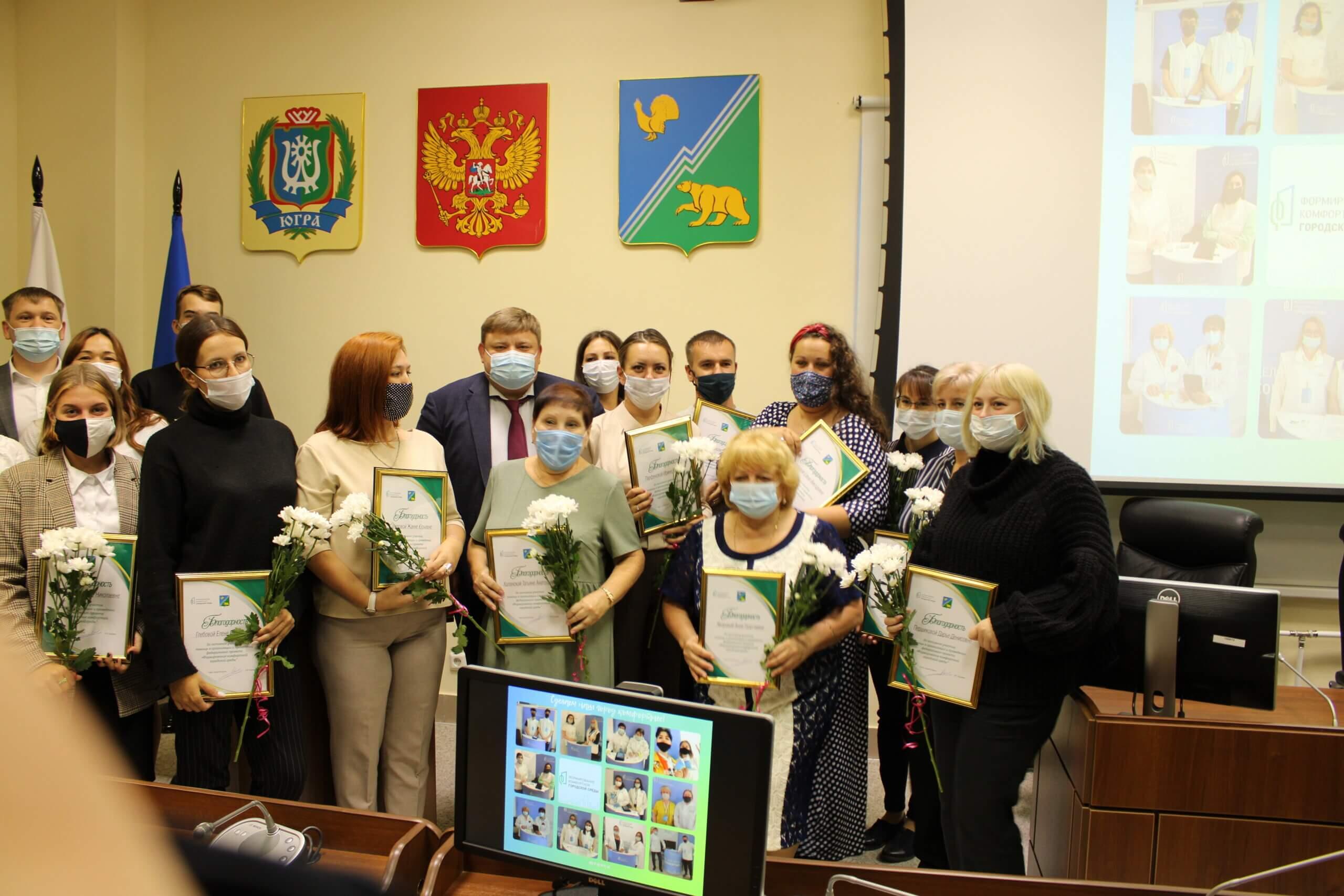 Вручение благодарностей волонтерам  проекта «Формирование комфортной городской среды»